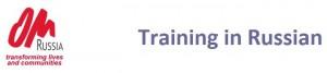 trainingrussian