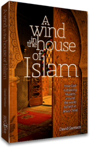 House of Islam book