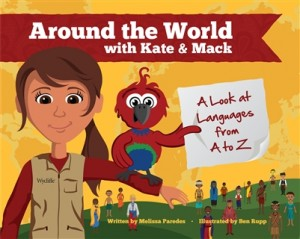 kids around the world book
