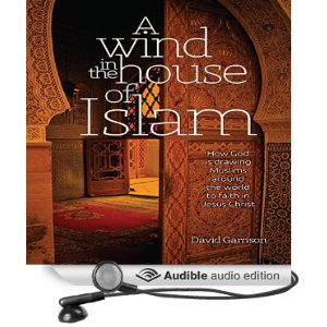 wind in the house of islam audio