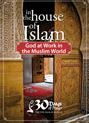 in_the_house_of_islam