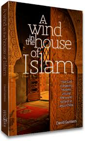 wind-in-the-house-of-islam-book
